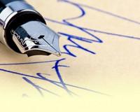 Жительница Смоленской области подделала подпись супруга, чтобы лишить его автомобиля