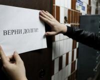 В Смоленске фирма несколько раз поменяла название, чтобы не выплачивать крупный долг