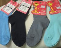 Носки, изготовленные на смоленской чулочной фабрике, признаны опасными