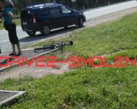 Правоохранительные органы просят отозваться очевидцев аварии