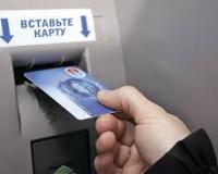 В Смоленске задержан мошенник, снимавший деньги с чужих банковских карт