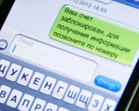 """Смолянин попался на уловки мошенников по схеме """"Ваша карта заблокирована"""""""