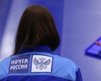Сотрудница «Почты России» получала двойную зарплату