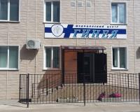 «Мёртвые души». Медики-мошенники из частных медцентов присвоили 2,5 миллиона рублей