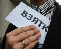 "Директора психоневрологического интерната обвиняют в получении взятки ""на пайки"""