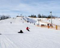 В Смоленском районе планируют возвести горнолыжный комплекс