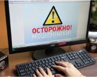 Смолян предупреждают о мошенниках с «Авито»