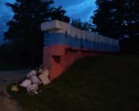 В Смоленской области неизвестные оставили мусор возле стелы