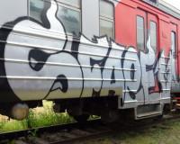Двое «художников» ответят за изрисованные поезда