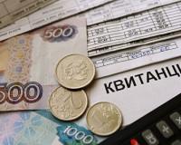 В России хотят перестать отключать услуги ЖКХ за долги