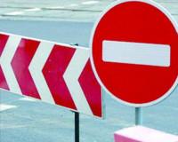 В Смоленске на полгода ограничат проезд по трем улицам