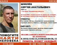 В Смоленской области трагические завершились поиски бесследно пропавшего мужчины