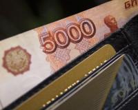 В России хотят изменить расчет прожиточного минимума и МРОТ