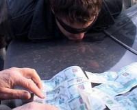 Смолянин дал взятку сотруднику УФСБ