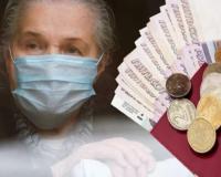 В России планируют увеличить размер пенсии