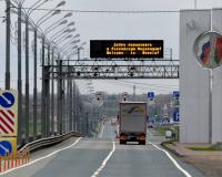 Под Смоленском приведут в порядок дорогу до границы с Белоруссией