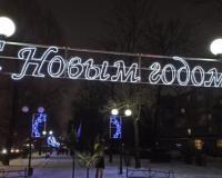 В сквере на улице Ломоносова появилась новогодняя надпись