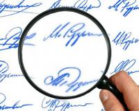Под Смоленском организация подделывала подпись работницы, чтобы получать ее зарплату