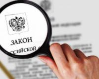 Какие изменения ждут россиян с 1 февраля