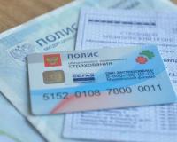 Под Смоленском завотделения больницы обманула ФОМС на внушительную сумму
