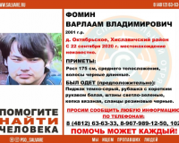 Под Смоленском без вести пропал молодой парень с длинными волосами