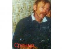 В Смоленской области разыскивают пенсионера с татуировкой и шрамом