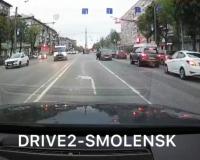 Видео: В центре Смоленска загорелась машина