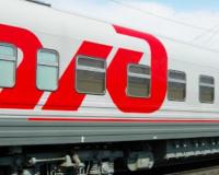 Несколько поездов, следующих через Смоленск, будут отменены