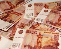 В Центробанке снова нашли «липовые» деньги