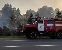 Под Смоленском сняли на видео горящие торфянники