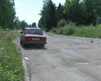Дорожная сеть Вязьмы будет обновлена