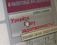 УФНС РФ по Смоленской области проводит акцию «В Новый год без налоговых долгов!»