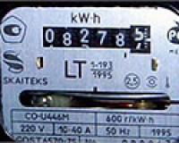 На Смоленщине растет плата за электроэнергию