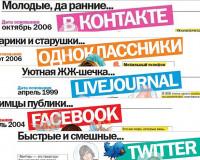 Завершено расследование уголовного дела по обвинению жительницы Смоленска в нарушении неприкосновенности частной жизни