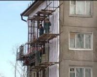 Руководителей Смоленска раскритиковали за работу по программе реформирования ЖКХ