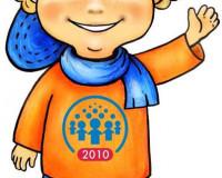 Всероссийская перепись населения 2010: осталось обработать четыре района
