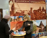 «Замки, Кремли и Дворцы»