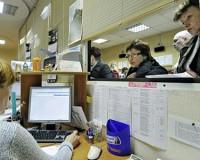 В налоговой инспекции Смоленска установили веб-камеры