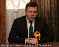 Глава администрации Константин Лазарев: «Город изменится. Вот увидите!»