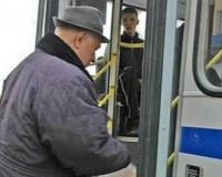В дачный сезон областным льготникам вернут 50-процентную скидку на проезд