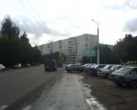 На ремонт центральных улиц Смоленска будет израсходовано 2 млрд. рублей