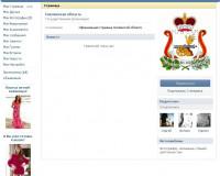 В сети «В Контакте» появилась страница Смоленской области