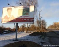 Случится ли трагедия на улице Шевченко в Смоленске?