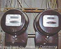 Смоленские энергетики открыли «горячую линию»