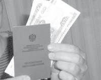 С 1 апреля изменились размеры социальных пенсий и ежемесячных денежных выплат