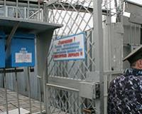 Житель Смоленска приговорен к 6 годам колонии за ряд грабежей и сексуальное насилие