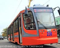 Новенький трамвай был обстрелян на Багратиона