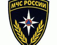 В Смоленской области работает «телефон доверия» МЧС