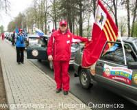 В международном автопробеге смоленский экипаж «утер нос» коллегам на иномарках