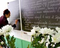 На повышение зарплат учителям смоленские власти выделят 152 млн рублей
